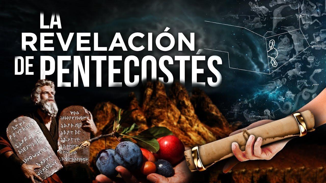 Apóstol German Ponce - La Revelación De Pentecostés
